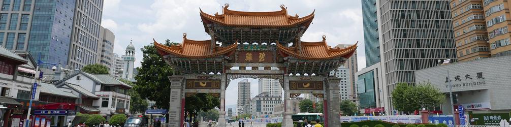 Jade Chicken Arch