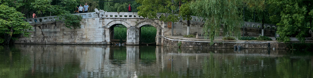 Bridge in Green lake park (Cui Hu Park)