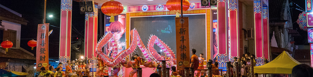 Dragon dancing for Chinese New Year