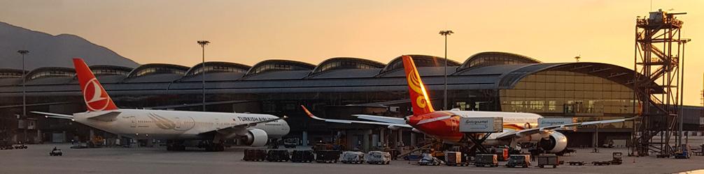 Sunset at Hong Kong International Airport