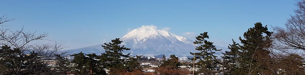 Mount Iwaki overlooking Hirosaki